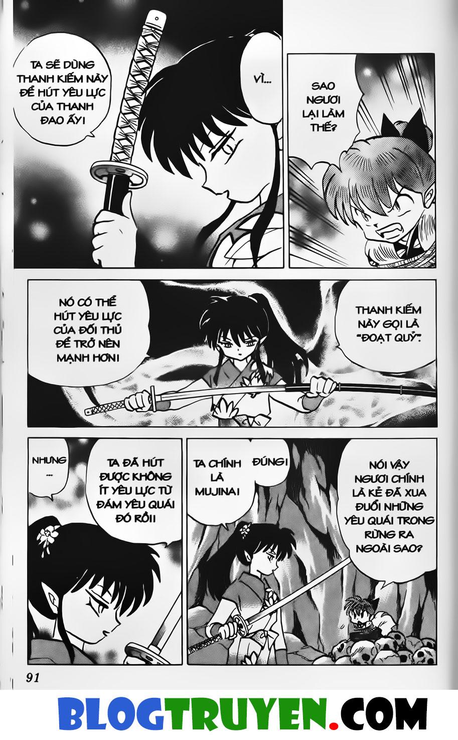 Inuyasha vol 39.5 trang 16