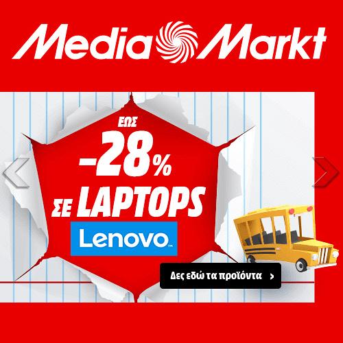 Laptop Lenovo με έκπτωση έως -28%