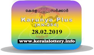 """KeralaLottery.info, """"kerala lottery result 28 02 2019 karunya plus kn 254"""", karunya plus today result : 28-02-2019 karunya plus lottery kn-254, kerala lottery result 28-02-2019, karunya plus lottery results, kerala lottery result today karunya plus, karunya plus lottery result, kerala lottery result karunya plus today, kerala lottery karunya plus today result, karunya plus kerala lottery result, karunya plus lottery kn.254 results 28-02-2019, karunya plus lottery kn 254, live karunya plus lottery kn-254, karunya plus lottery, kerala lottery today result karunya plus, karunya plus lottery (kn-254) 28/02/2019, today karunya plus lottery result, karunya plus lottery today result, karunya plus lottery results today, today kerala lottery result karunya plus, kerala lottery results today karunya plus 28 01 18, karunya plus lottery today, today lottery result karunya plus 28-02-19, karunya plus lottery result today 28.02.2019, kerala lottery result live, kerala lottery bumper result, kerala lottery result yesterday, kerala lottery result today, kerala online lottery results, kerala lottery draw, kerala lottery results, kerala state lottery today, kerala lottare, kerala lottery result, lottery today, kerala lottery today draw result, kerala lottery online purchase, kerala lottery, kl result,  yesterday lottery results, lotteries results, keralalotteries, kerala lottery, keralalotteryresult, kerala lottery result, kerala lottery result live, kerala lottery today, kerala lottery result today, kerala lottery results today, today kerala lottery result, kerala lottery ticket pictures, kerala samsthana bhagyakuri"""