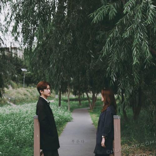[Single] DalNOTE – 부른다