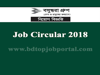 Bashundhara Group Limited Job Circular 2018