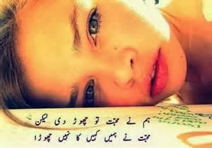 Sad Poetry | Sad Shayari | Sad Urdu poetry 2 lines | Sad poetry images | Urdu Poetry World,Romantic Ghazal In Urdu,Ghazal Poetry,Sad Urdu Ghazals,Heart Touching Poetry,Poetry Wallpapers,Sad Poetry Images In Urdu About Love,Romantic Poetry Images