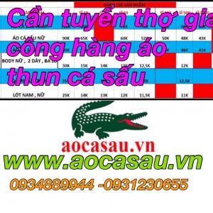 Tuyển dụng thợ cắt vải ở Thuận An, Bình Dương