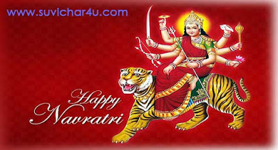 Happy Navratri Pooja for you