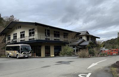 観音温泉 正運館