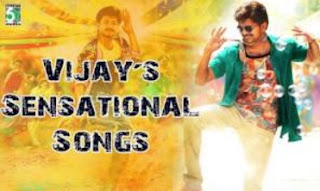 Vijay'S Sentional Super Hit | Audio Jukebox