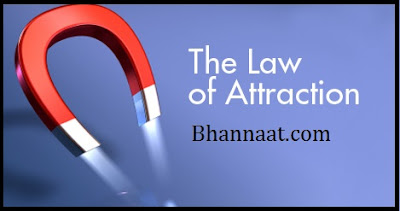 How To Use Law Of Attraction for Life in Hindi