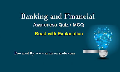 Banking & Financial Awareness MCQ
