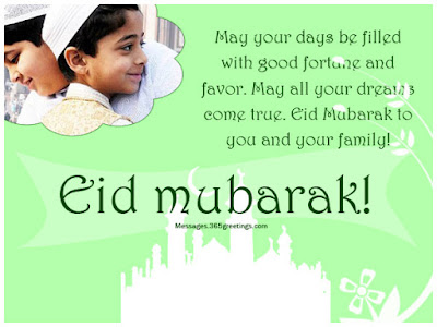 Eid Wishes Text Messages for Friends
