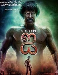 I movie online booking in Pondicherry
