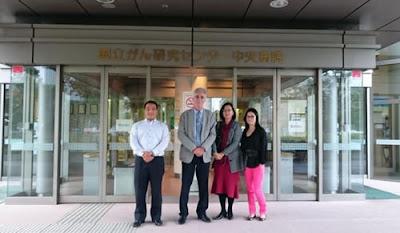 Serviço de Assistência aos Brasileiros no Japão