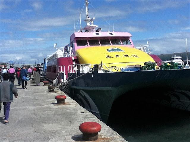 ferry green island taiwan