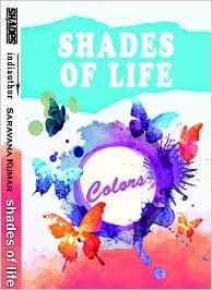 http://www.amazon.in/Shades-Life-Saravana-Kumar-Murugan/dp/8193166655?ie=UTF8&keywords=saravana&qid=1468607420&ref_=sr_1_cc_4&s=aps&sr=1-4-catcorr