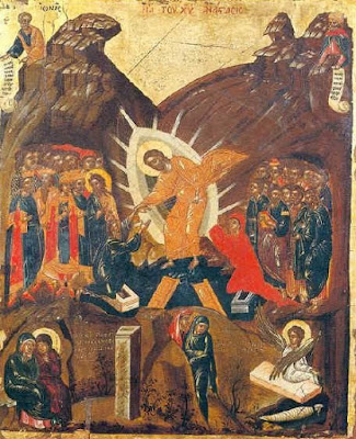 Πάνω δεξιά και αριστερά διακρίνονται   ο προφήτης Δαβίδ και ο προφήτης Ιωνάς.  εικόνα του 16ου αι. από την Ιερά Μονή Διονυσίου