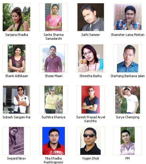 nepali writer