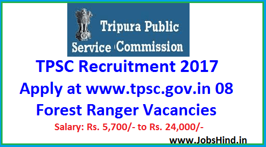 TPSC Recruitment 2017