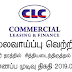 Vacancy In Commercial Leasing & Finance PLC (CLC)