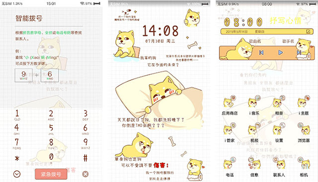 Cute Yellow Cat Theme itz For Vivo