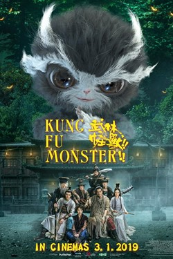 Kung Fu Monster (When Robbers Meet The Monster)