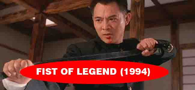 FIST OF LEGEND (1994) film serial silat mandarin terbaik film kungfu terbaru 2017