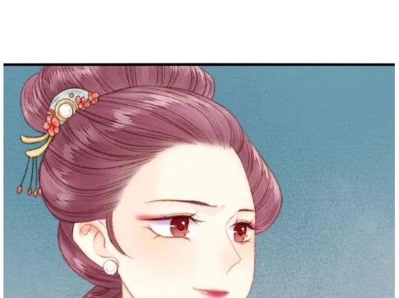 Nàng Phi Cửu Khanh - Thần Y Kiều Nữ chap 25 - Trang 84