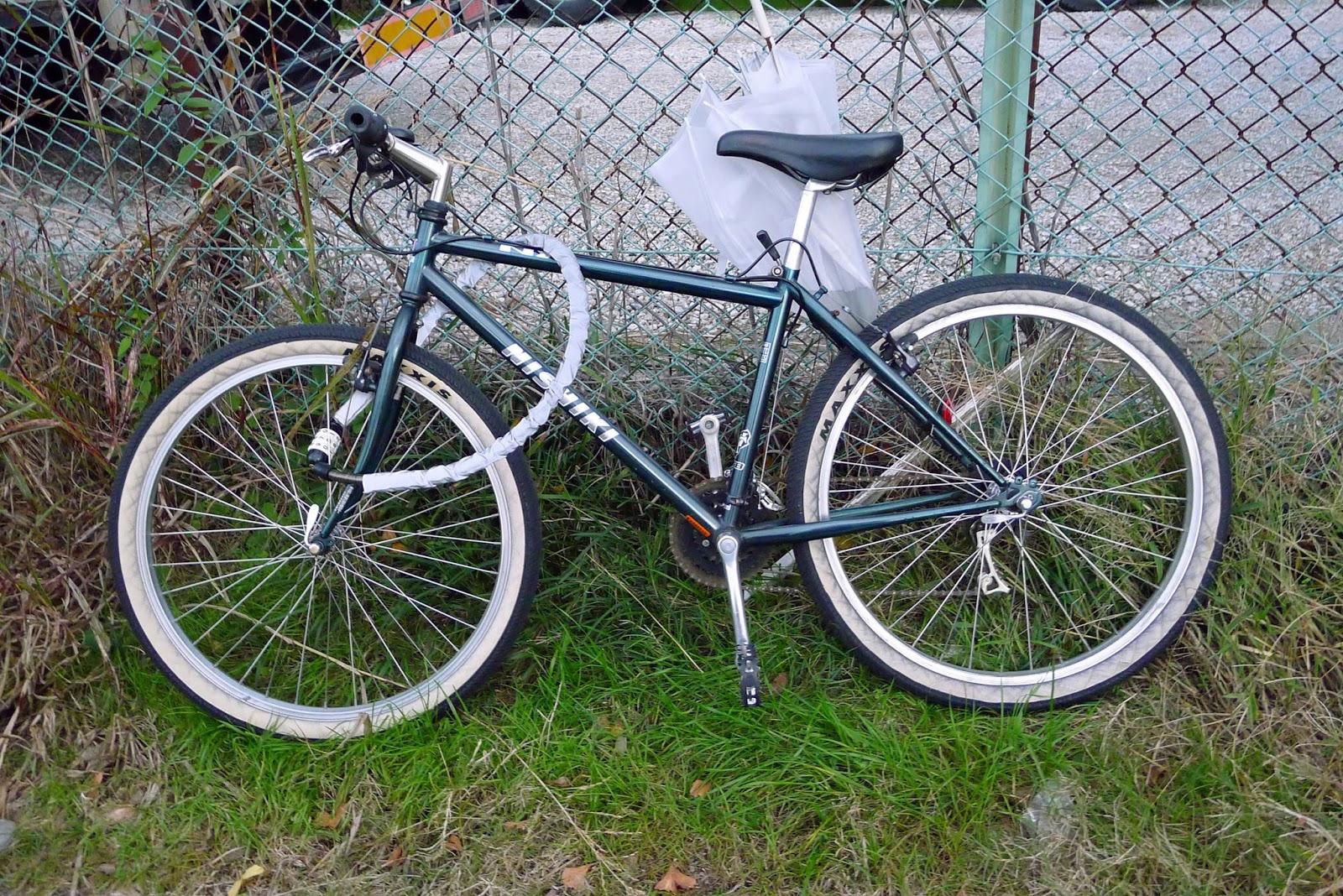 Velsete Kinki Cycle: Vintage Nishiki MTB OY-94