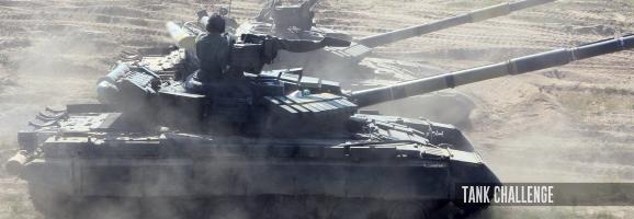 конкурс на найкращий танковий взвод Сухопутних військ