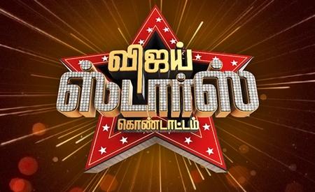 Vijay Stars Kondattam 18-02-2018 Vijay TV