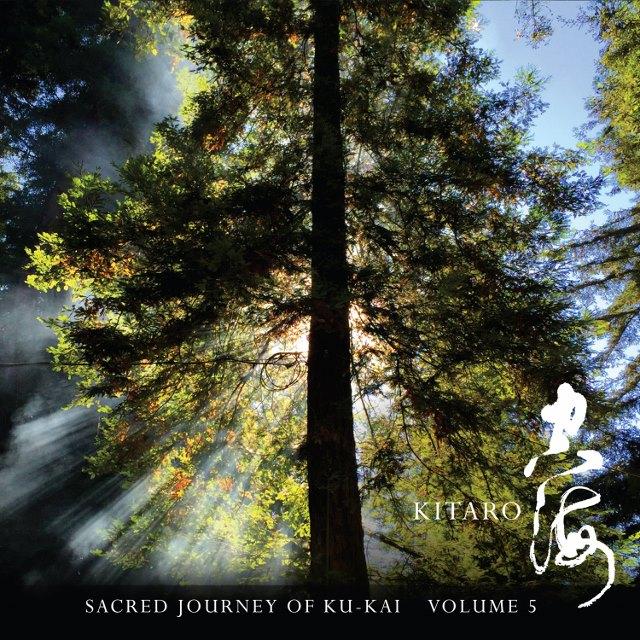 KITARO_Sacred%2BJourney%2BOf%2BKu-Kai%25