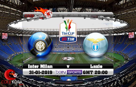 مشاهدة مباراة إنتر ميلان ولاتسيو اليوم 31-1-2019 في كأس إيطاليا
