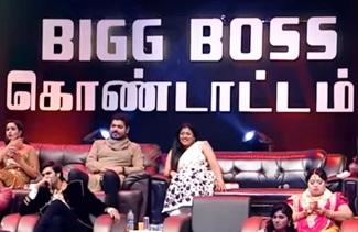 BIGG BOSS Tamil Kondattam