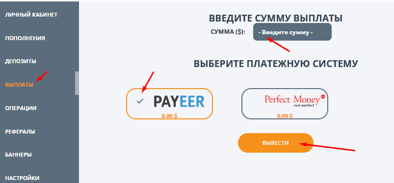Регистрация в Crypto Tower 6