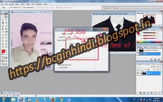 photoshop dress designing