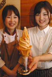トマトソフトクリーム 農園kitchen moriy