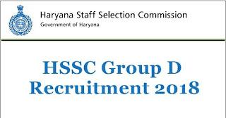 HSSC Haryana Group D Result/ हरियाणा स्टाफ सेलेक्शन कमीशन ने ग्रुप डी के पदों पर फाइनल रिज़ल्ट किया जारी