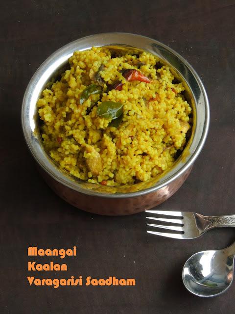 Maangai Kaalan Varagu Saadham,Raw Mango & Mushroom Kodomillet Rice,Maanga Varagu Saadham