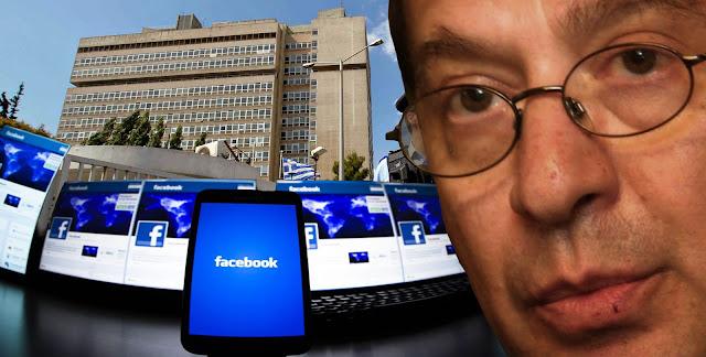 Γυναίκα στέλεχος της ΕΥΠ αποκαλύπτεται στο Facebook!