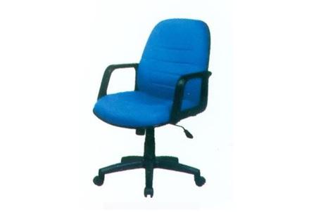 9800 Kursi Kantor Biasa Gratis