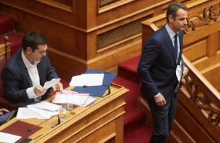 Ψηφίστηκε ο μποναμάς στη Βουλή - «Τα ψέματα της κυβέρνησης»