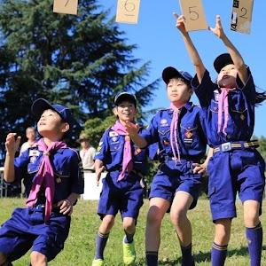 Sandi Jepang
