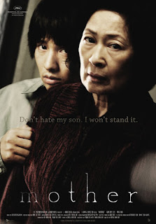 Mother (2009) หัวใจเธอทวงแค้นสะกดโลก [พากย์ไทย+ซับไทย]