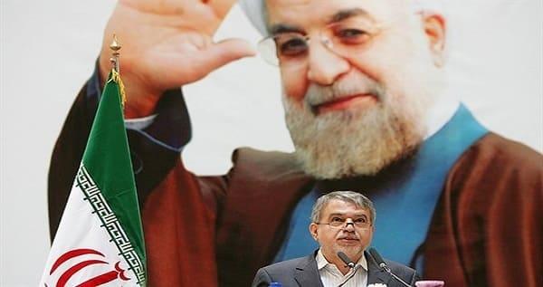 الدكتور حسن روحانى رئيسا للجمهورية الاسلامية فى ايران لفترة جديدة