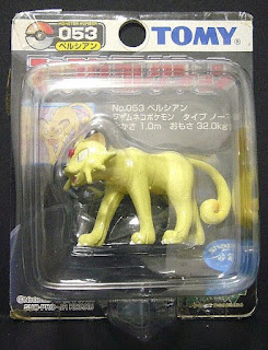 Persian Pokemon figure Tomy Monster Collection black package series