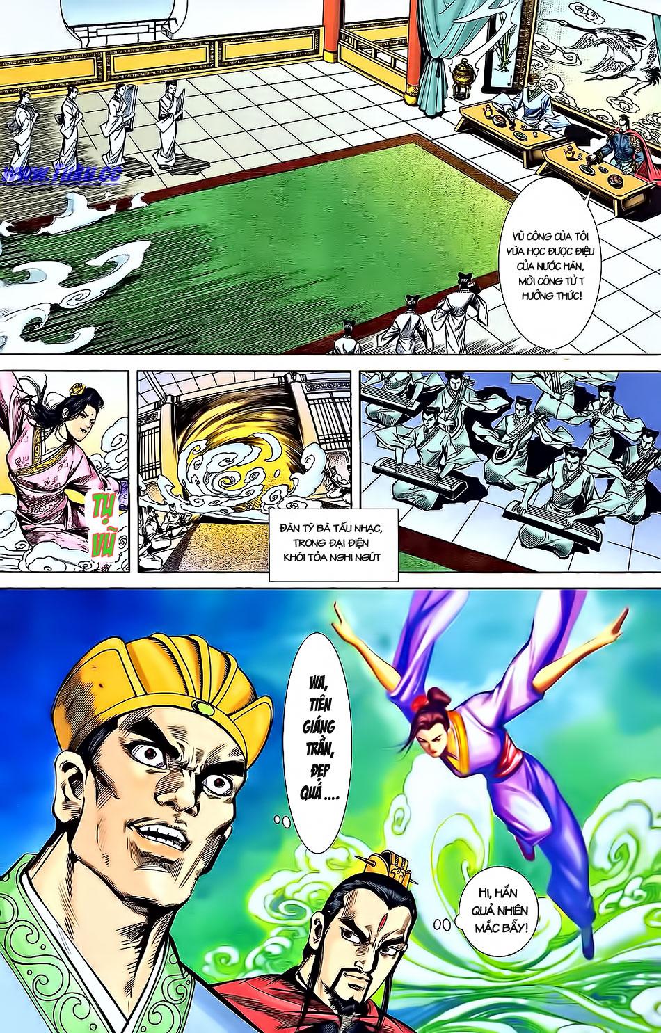 Tần Vương Doanh Chính chapter 3 trang 26