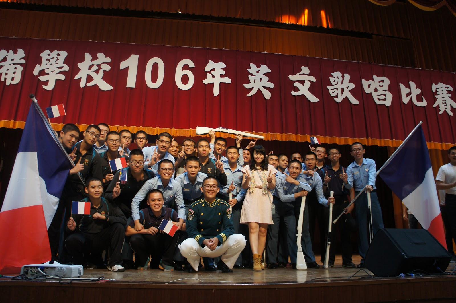 中正國防幹部預備學校: 高三英文歌唱比賽活動紀實
