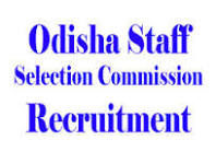 Odisha Staff Selection Commission, OSSC, SSC, Staff Selection Commission, Odisha, Graduation, freejobalert, Latest Jobs, Hot Jobs, Extension Officer, ossc logo