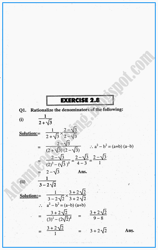 Adamjee Coaching: Exercise 2 8 - System of Real Numbers