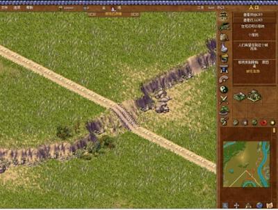 皇帝龍之崛起中文版,虛擬城市風格策略遊戲!
