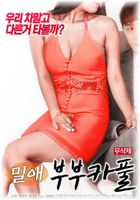 18+ Love Couple Carpool 2019  HDRip 720p Korean Adult Movie