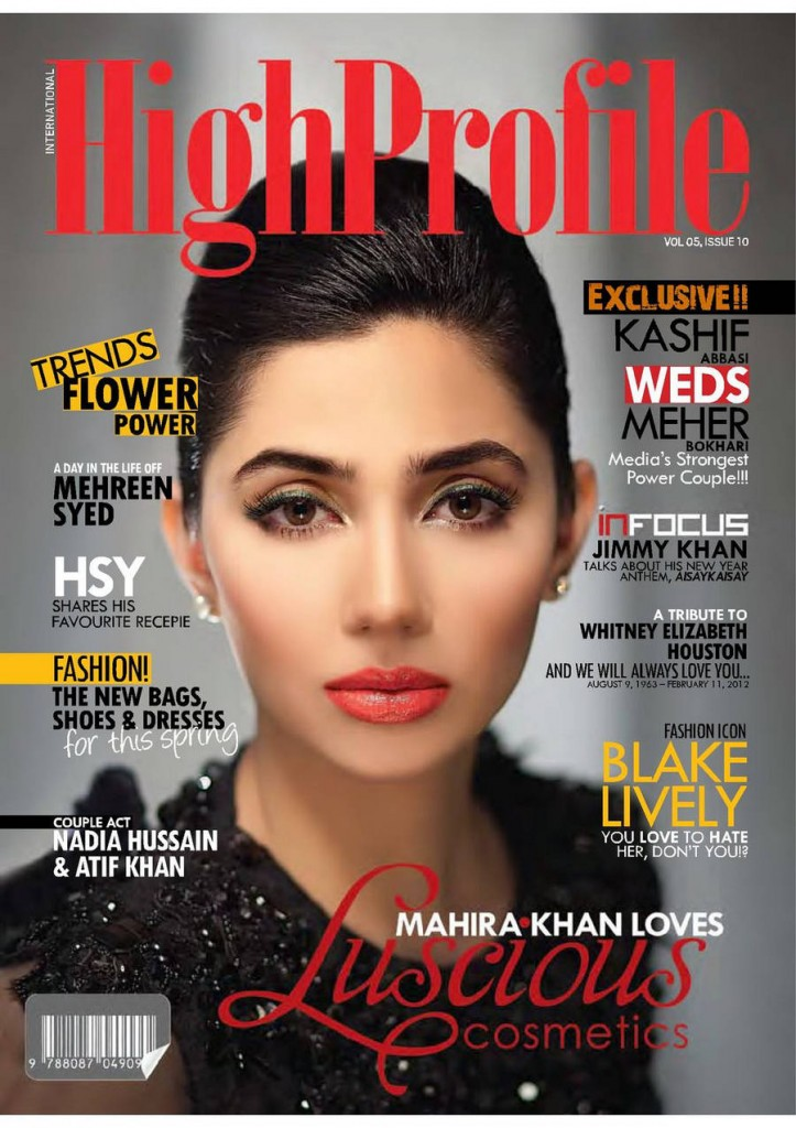 SPICY UPDATE: Gorgeous Mahira Khan Latest Cute Pics In